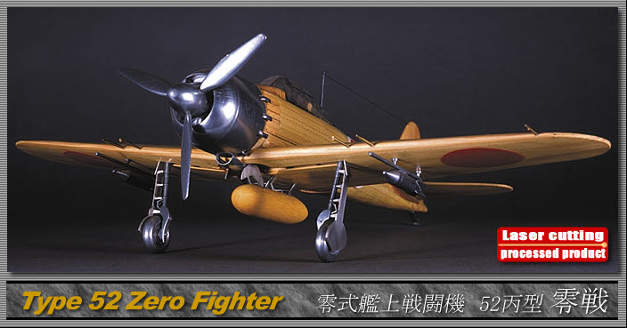 Mitsubishi Type 52 Zero Fighter Wooden Scale Model