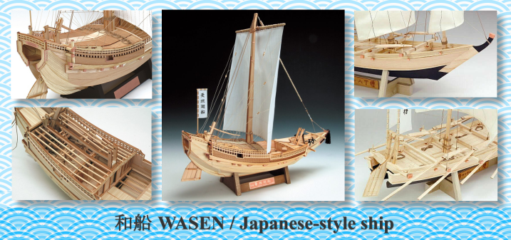 Wooden Model | Sailing Ship model | Japanese Temple & Castle