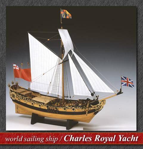 Charles Royal Yacht, World Sailing Ship