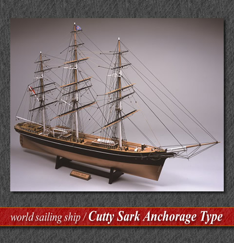 Cutty Sark Model Without Sails World Sailing Ship