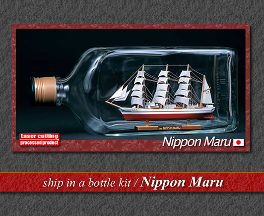Nippon Maru Ship In Bottle Kit