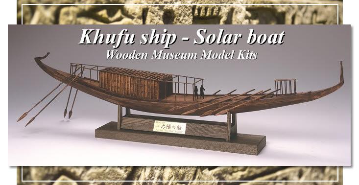 Khufu Ship Solar Boat Wooden Museum Model