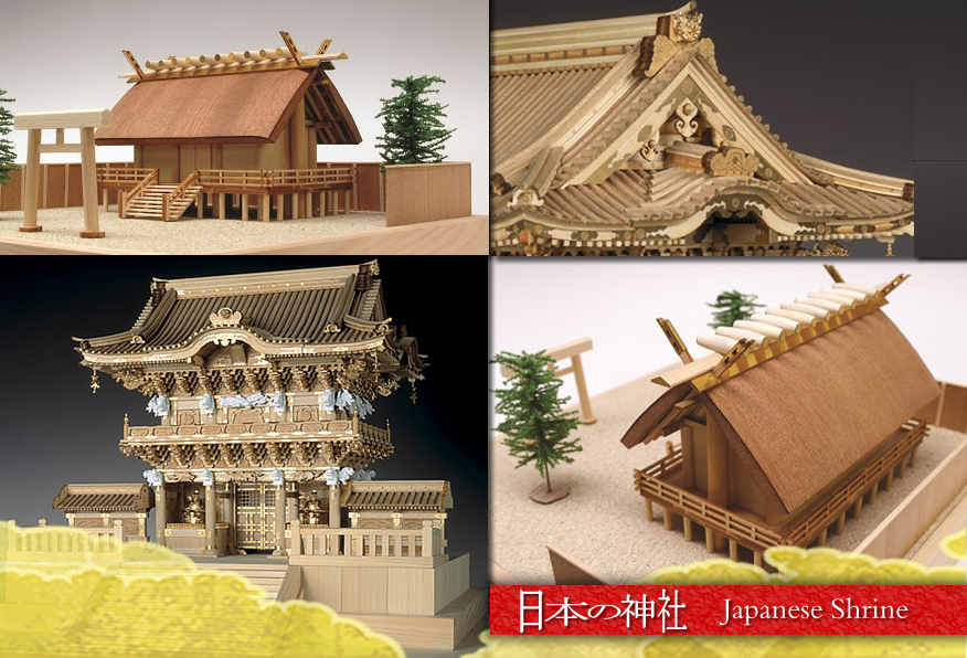 Japanese Shrine Model