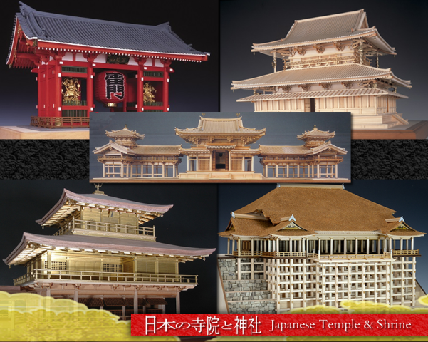 Japanese Temple Model / Woody JOE
