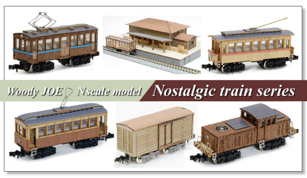 N SCALE / Nostalgic train series